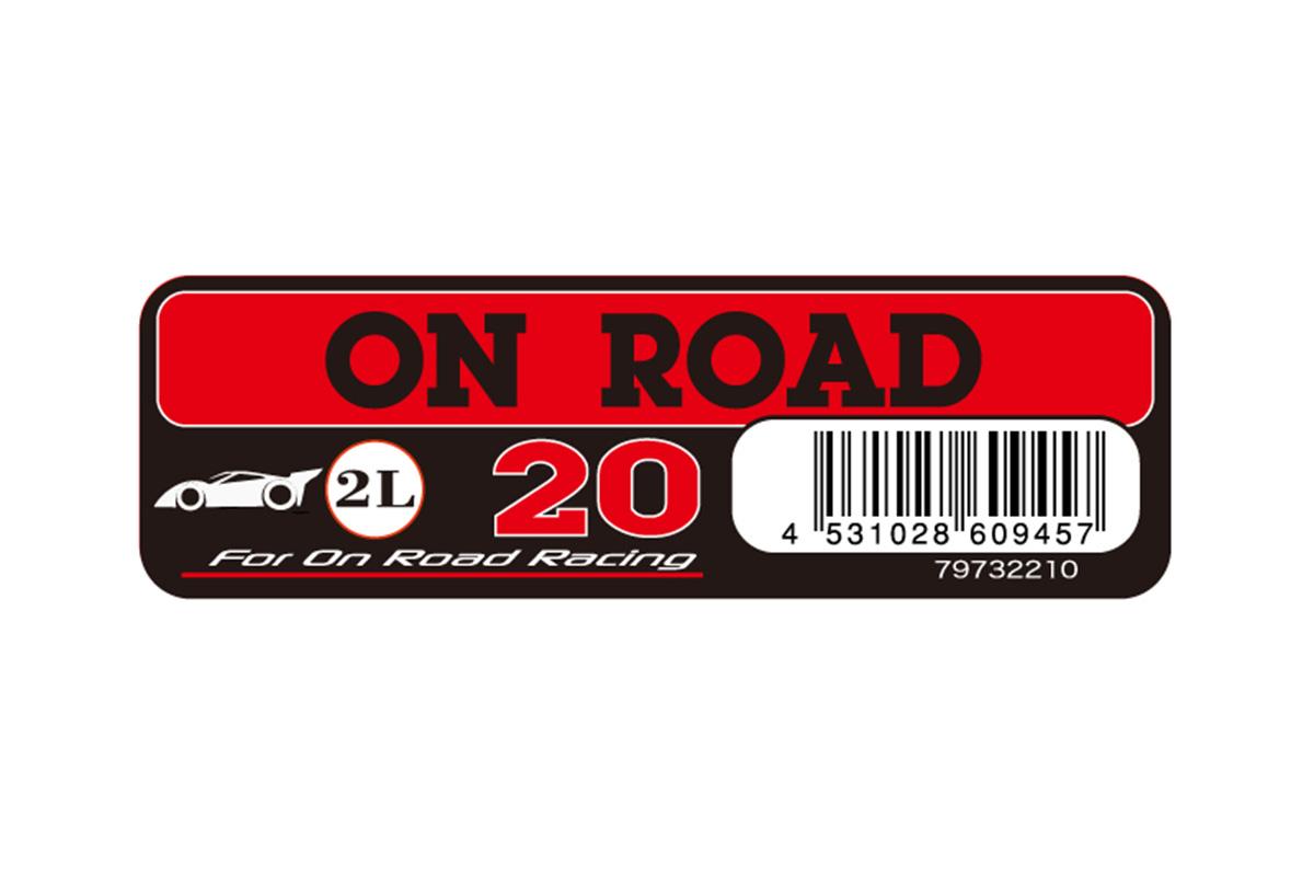 O.S.ENGINE ON ROAD 20 (2L) [自動車用グロー燃料] 79732210
